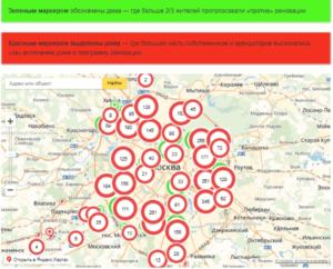 Список домов под снос по программе реновации до 2020 москва