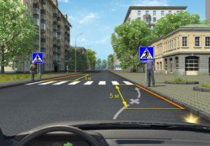 На каком расстоянии от пешеходного перехода можно парковаться 2020