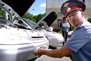 Езда на машине снятой с учета