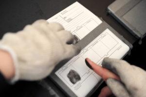 Где можно сделать экспертизу отпечатков пальцев для частных лиц