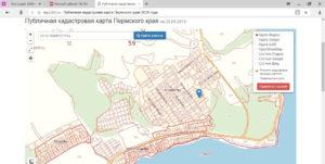 Публичная карта росреестра пермского края