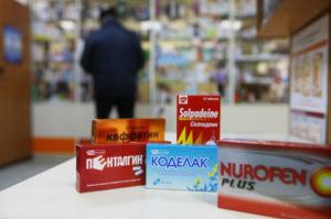 Таблетки для галлюцинаций в аптеке без рецептов