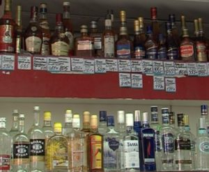 Алкоголь в сургуте время продажи
