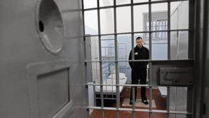 Новое в законах о заключенных