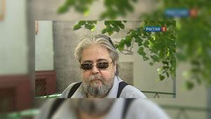 Леонид дмитриевич розенблюм