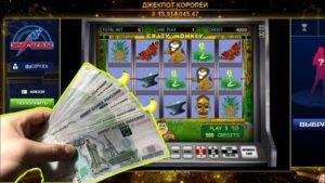 Правда ли что в казино вулкан можно заработать денег