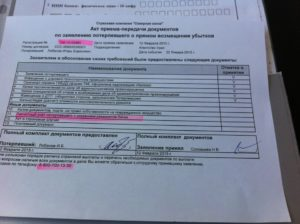 Какие документы должны выдать после дтп
