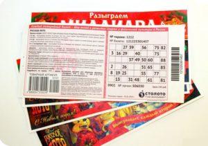 Где лучше покупать лотерейные билеты чтобы выиграть