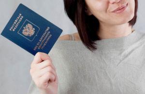 Вид на жительство украинца в россии оформление на работу