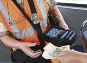 Возврат денег за проезд в место отдыха полиция