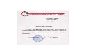 Информационное письмо о строительном бизнесе от ип для банка образец