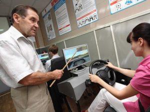 Сколько по времени учиться в автошколе на категорию в