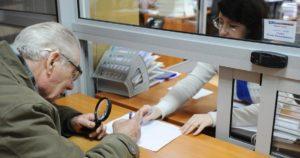 Как можно работать пенсионеру без оформления