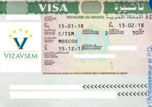 Нужна ли виза в марокко для россиян