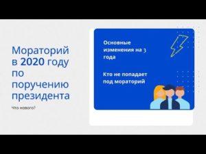 Птэпп новая редакция 2020 скачать бесплатно
