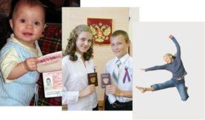 Получение паспорта в 14 лет тюмень