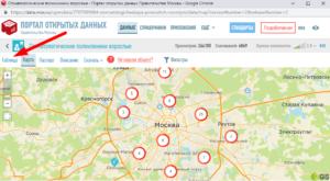 Определить поликлинику по адресу проживания москва