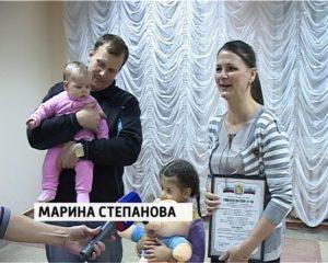 Программа молодая семья киров