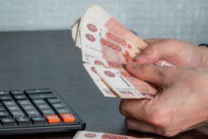 Заработная плата ликвидатора организации