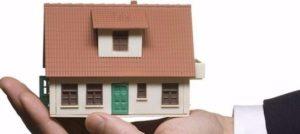 Приватизация квартиры пушкино