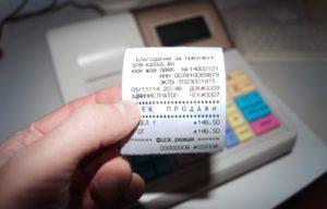 Если продавец ип он может выдавать чеки