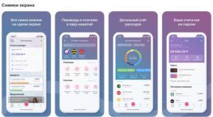 Как подключить мобильный банк в убрир