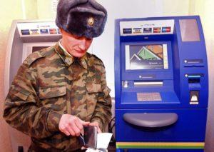 Военный финансист зарплата