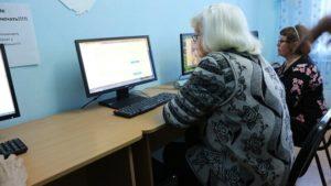 Налоги для пенсионеров болше 70 лет