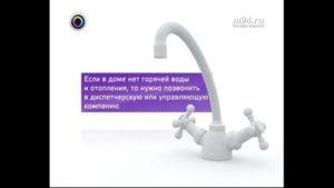 Пермь кировский район куда позвонить в случае отсутствия воды