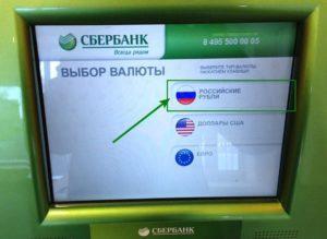 Банкоматах можно менять валюту
