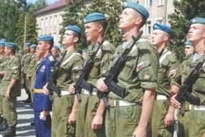Вакансии 137 полк