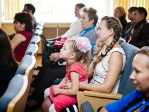 Молодая семья мурманск программа