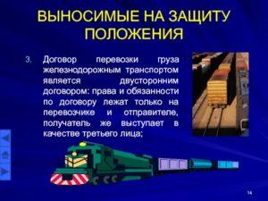 Проценты на задолженность по договору перевозки грузов