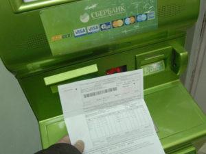 Как платить алименты через банкомат сбербанка