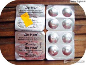 От чего получить эйфорию таблетки