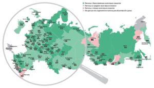 Самые благополучные регионы россии