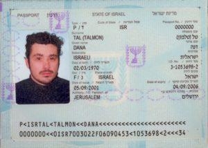Можно ли получить паспорт израиля и не жить там