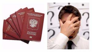 Если утерян загранпаспорт что делать