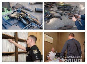 Сдача газового оружия в полицию