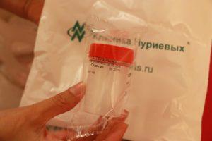 Сперм банк в москве сколько платят