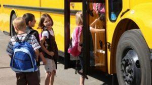Льгота школьникам на период каникул по городу