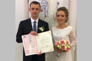 Мытищинский загс официальный сайт развод