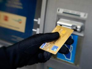 Кража с банковской карты судебная практика