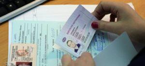 Обменять водительские права в колпино