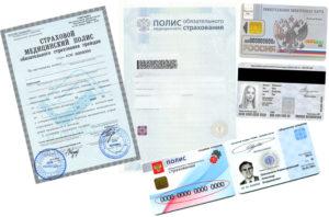 Где получить омс в москве гражданам кыргызстана