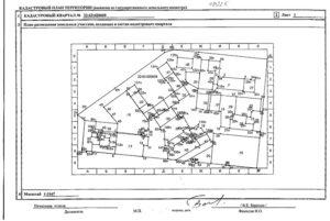 Дом зарегистрирован но нет на кадастровой карте