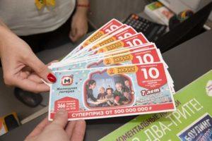 Разыгрываются лотерейные билеты