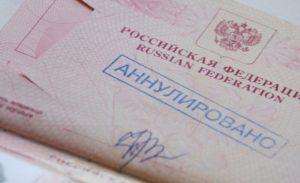 Можно ли расписаться по загранпаспорту в россии гражданину грузии