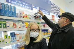 Кому жаловаться а аптеку