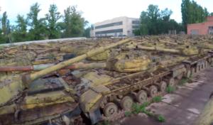 Танковая база пермь